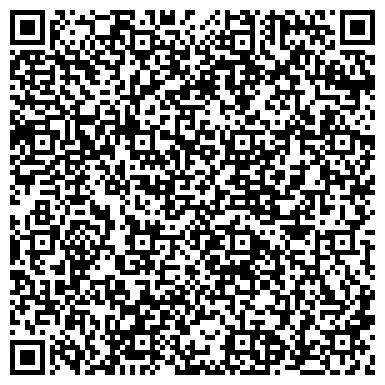 QR-код с контактной информацией организации ТЕХНИКУМ ИНФОРМАТИКИ, ЭКОНОМИКИ И УПРАВЛЕНИЯ