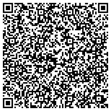 QR-код с контактной информацией организации Ульяновский техникум питания и торговли, ОГБПОУ