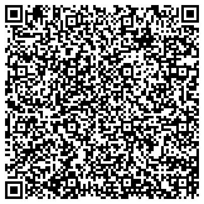 QR-код с контактной информацией организации УЛЬЯНОВСКИЙ ТОРГОВО-ЭКОНОМИЧЕСКИЙ ТЕХНИКУМ УЛЬЯНОВСКОГО ОБЛПОТРЕБСОЮЗА