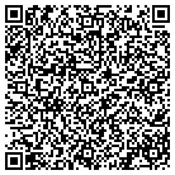 QR-код с контактной информацией организации МЕДИЦИНСКИЙ КОЛЛЕДЖ УЛГУ