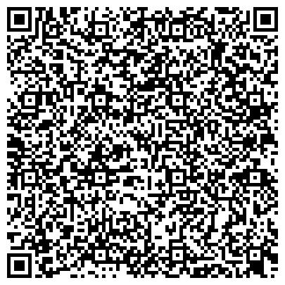 QR-код с контактной информацией организации АКАДЕМИЯ ПРОФЕССИОНАЛЬНОЙ ПОДГОТОВКИ ЭЛИТНЫХ КАДРОВ
