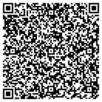 QR-код с контактной информацией организации ДЕТСКИЙ САД № 1446