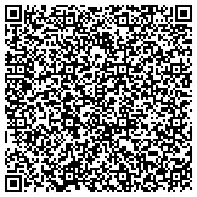 QR-код с контактной информацией организации УЛЬЯНОВСКАЯ ГОСУДАРСТВЕННАЯ СЕЛЬСКОХОЗЯЙСТВЕННАЯ АКАДЕМИЯ ЗАОЧНЫЙ ФАКУЛЬТЕТ