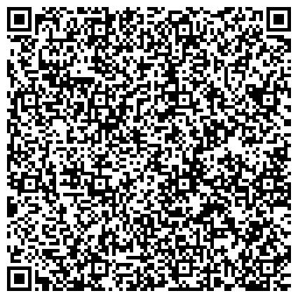 QR-код с контактной информацией организации УЛЬЯНОВСКИЙ ГОСУДАРСТВЕННЫЙ ПЕДАГОГИЧЕСКИЙ УНИВЕРСИТЕТ ПОДГОТОВИТЕЛЬНОЕ ОТДЕЛЕНИЕ
