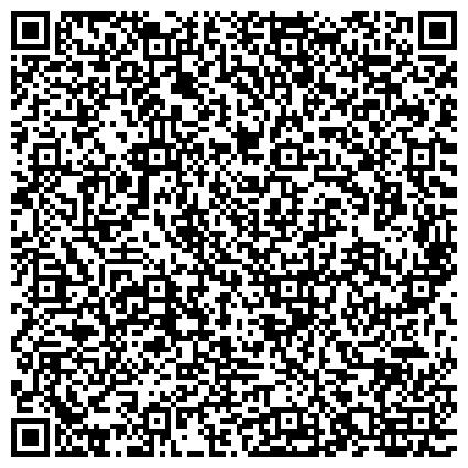 QR-код с контактной информацией организации УЛЬЯНОВСКИЙ ГОСУДАРСТВЕННЫЙ ТЕХНИЧЕСКИЙ УНИВЕРСИТЕТ ФАКУЛЬТЕТ ЭКОНОМИКО-МАТЕМАТИЧЕСКИЙ