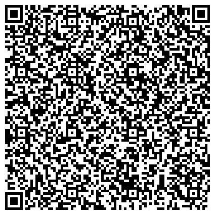 QR-код с контактной информацией организации УЛЬЯНОВСКИЙ ГОСУДАРСТВЕННЫЙ ТЕХНИЧЕСКИЙ УНИВЕРСИТЕТ ЦЕНТР ДОПОЛНИТЕЛЬНОГО ПРОФЕССИОНАЛЬНОГО ОБРАЗОВАНИЯ