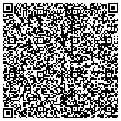 """QR-код с контактной информацией организации ОГБУ ДПО """"Ульяновский институт повышения квалификации и переподготовки работников образования"""""""