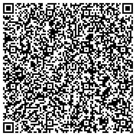 QR-код с контактной информацией организации УЛЬЯНОВСКИЙ ИНСТИТУТ ПОВЫШЕНИЯ КВАЛИФИКАЦИИ И ПЕРЕПОДГОТОВКИ РАБОТНИКОВ ОБРАЗОВАНИЯ КАФЕДРА ДОШКОЛЬНОГО ВОСПИТАНИЯ