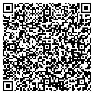 QR-код с контактной информацией организации КРАСНОГОР СПК