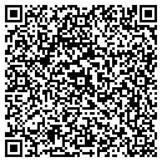 QR-код с контактной информацией организации УРЕНСКОЕ РАЙПО