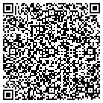QR-код с контактной информацией организации ЗВЕЗДНЫЙ ДЕТСКИЙ ЛАГЕРЬ
