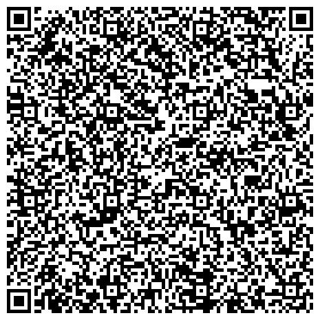 QR-код с контактной информацией организации КРАСНЫЙ ЯР ОБЛАСТНОЙ САНАТОРНО-РЕАБИЛИТАЦИОННЫЙ ЦЕНТР ДЛЯ ИНВАЛИДОВ
