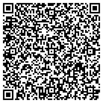 QR-код с контактной информацией организации ФАБРИКА БЫТОВОЙ ХИМИИ, ЗАО