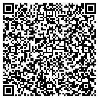 QR-код с контактной информацией организации АГРОХИМИК