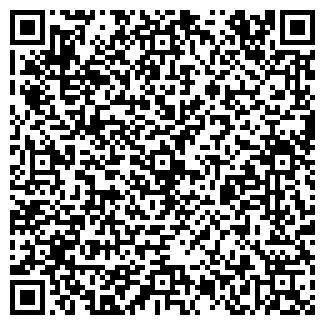 QR-код с контактной информацией организации КОЛХОЗ УДАРНИК