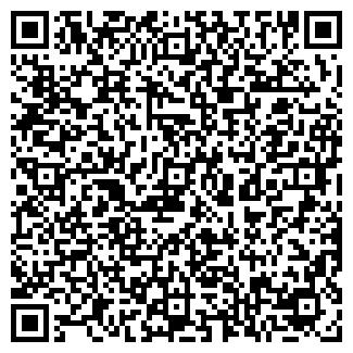 QR-код с контактной информацией организации ПЛЕМЗАВОД БУЙСКИЙ
