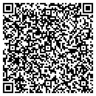 QR-код с контактной информацией организации ТОО ВЯТСКОЕ