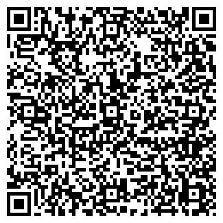 QR-код с контактной информацией организации ТОО ЛАЗАРЕВСКОЕ
