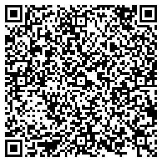 QR-код с контактной информацией организации ТОО ШУРМИНСКОЕ