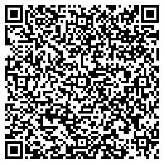 QR-код с контактной информацией организации ООО УРЖУМГАЗСТРОЙ