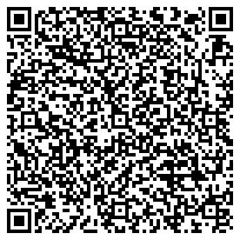 QR-код с контактной информацией организации УРЖУМСКИЙ ДОК,, ОАО