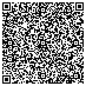 """QR-код с контактной информацией организации """"РУССКО-ТУРЕКСКОЕ ХЛЕБОПРИЕМНОЕ ПРЕДПРИЯТИЕ"""""""