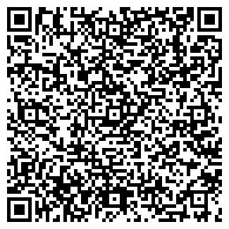 QR-код с контактной информацией организации ПЛОДОВОЯГОДНЫЙ