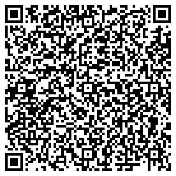 QR-код с контактной информацией организации УРЖУМСКАЯ ПЛЕМПТИЦЕФАБРИКА, ООО