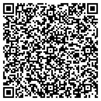 QR-код с контактной информацией организации ООО ПАРМА
