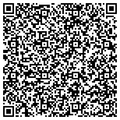 QR-код с контактной информацией организации ОАО УРЖУМСКАЯ ПЕРЕДВИЖНАЯ МЕХАНИЗИРОВАННАЯ КОЛОННА № 16