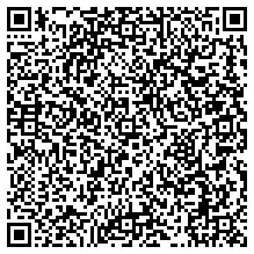 QR-код с контактной информацией организации МУ УРЖУМСКИЙ СОЦИАЛЬНЫЙ ПРИЮТ ДЛЯ ДЕТЕЙ И ПОДРОСТКОВ