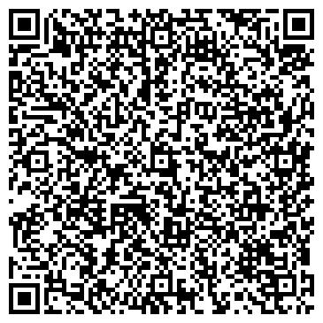 QR-код с контактной информацией организации УРЖУМСКАЯ ДОРОЖНО-СТРОИТЕЛЬНАЯ ПМК