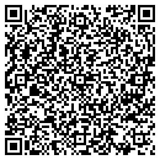 QR-код с контактной информацией организации ГУ КИРОВСКАЯ ИСКРА