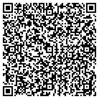 QR-код с контактной информацией организации УРМАРСКАГРОПРОМСНАБ МП