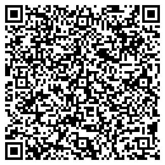 QR-код с контактной информацией организации ПО БОН