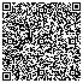 QR-код с контактной информацией организации УРМАРСКИЙ РАЙОННЫЙ СУД