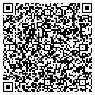 QR-код с контактной информацией организации УРМАРСКАЯ ДЮСШ