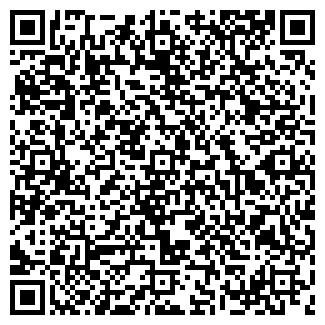 QR-код с контактной информацией организации САЙФУЛЛИНА Г.Н. НОТАРИУС