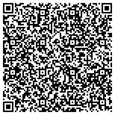 QR-код с контактной информацией организации АК БАРС БАНК ОАО УРУССИНСКИЙ Д/О БУГУЛЬМИНСКИЙ ФИЛИАЛ
