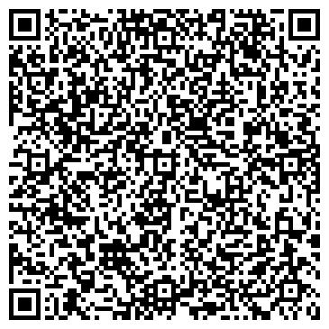 QR-код с контактной информацией организации УРУССИНСКОЕ АВТОТРАНСПОРТНОЕ ПРЕДПРИЯТИЕ, ОАО