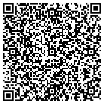 QR-код с контактной информацией организации ЮТАЗИНСКИЙ МУХТАСИБАТ