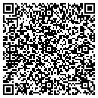 QR-код с контактной информацией организации ОКТЯБРЬСКАЯ БАЗА