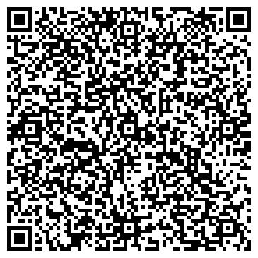 QR-код с контактной информацией организации УРУССИНСКИЙ ЗАВОД ЖЕЛЕЗОБЕТОННЫХ ИЗДЕЛИЙ