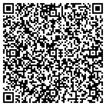 QR-код с контактной информацией организации КУСТОВОЕ ОТДЕЛЕНИЕ СВЯЗИ