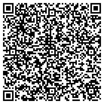 QR-код с контактной информацией организации УСОЛЬСКАЯ ДИРЕКЦИЯ КИНОСЕТИ