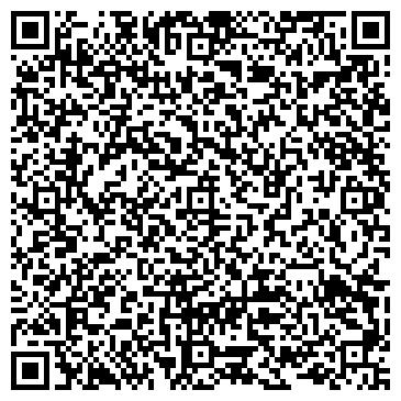 """QR-код с контактной информацией организации ООО """"Уралгазсервис"""""""