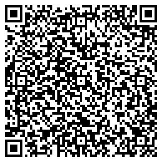 QR-код с контактной информацией организации УСОЛЬСКАЯ ДПМК
