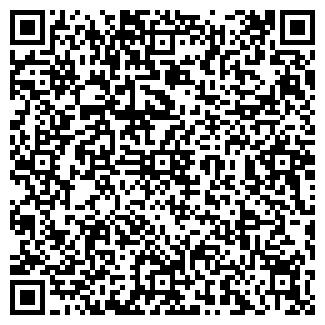 QR-код с контактной информацией организации ОРЛИНСКИЙ СПЛАВНОЙ РЕЙД, АОЗТ