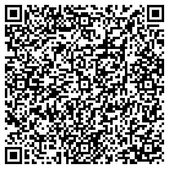 QR-код с контактной информацией организации СУД УСОЛЬСКИЙ РАЙОННЫЙ