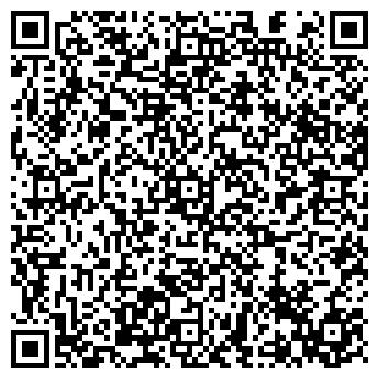 QR-код с контактной информацией организации РЕМСТРОЙ-УСОЛЬСКОЕ, ТОО
